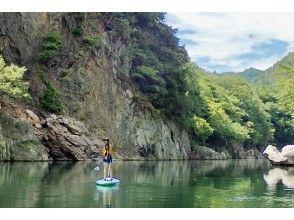 【岐阜・川辺】絶景の峡谷を探検!峡谷SUPツーリング(1日コース)