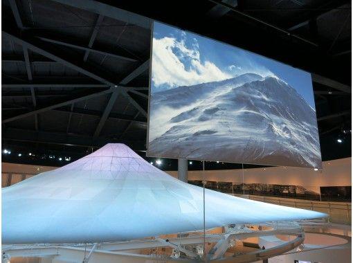 【富士山・登山のできないいまこそ】富士山の神秘を学習!地元ガイドと自然・観光・世界遺産について麓の施設を巡るサイクリングツアー!の紹介画像