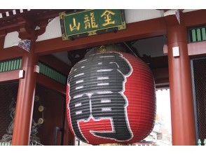 [ONLINE experience, Asakusa] ONLINE city walk. 90 minutes full of Asakusa attractions and local information, not just Sensoji Temple! Information on surrounding areas (requests available)