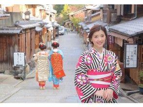 [Kyoto Kiyomizudera] Maiko experience (Male) + Kimono (Yukata) plan 9,900 yen (excluding tax) Maiko experience, walk around the streets Kyoto a kimono (Yukata) !!