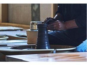 【滋賀・信楽】ペット同伴可!初心者もOK!粘土1kg!バリアフリー設計の陶芸教室で電動ろくろ陶芸体験 1点(40分コース)