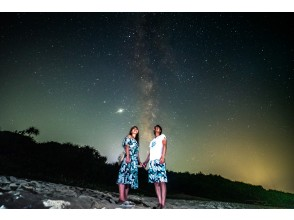 [Okinawa Onna Village] Starry Sky Photo Tour ★ Photographs that will be remembered with your loved ones ★ Pick-up is possible