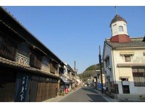 """[広島縣頂部和底部]停留在"""" Staying Machiya Tenryo頂部和底部""""頂部和底部Tenryo旅遊體驗包"""