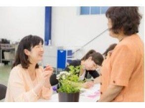 【オンライン体験】たった一輪のお花で心の余裕がもてる「ドックマーイ(お花)セラピー体験会」お花ココロ診断(女性限定・中学生以上)