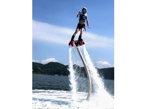 [Shizuoka /Shimoda] For beginners! Flyboard experience 20 minutes course It is safe with a beginner's lecture ☆ 彡 OK from 12 years old