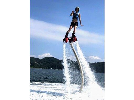 [静冈/下田]对于初学者! Flyboard体验20分钟课程与初学者的演讲让您高枕无忧☆彡OK从12岁开始の紹介画像