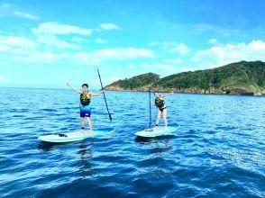 [Shizuoka / Shimoda Sotoura Beach] SUP experience & snorkeling 60 minutes that anyone can enjoy with instructor