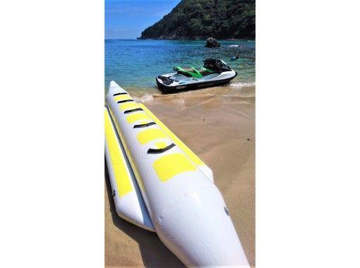 【静岡・下田】バナナボート体験