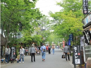 014 GoTo Travel Business Support Products 35% OFF 4,500 yen ⇒ 2,925 yen [Kumamoto departure and arrival route bus plan] Superb view of Kusachiri and a walk in Aso Shrine Monzencho