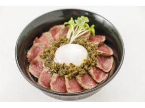417 GoTo Travel Business Support Products 35% OFF 5,000 yen ⇒ 3,250 yen [Departure and arrival at JR Aso Station] Lunch at Kusasenri's famous red beef bowl