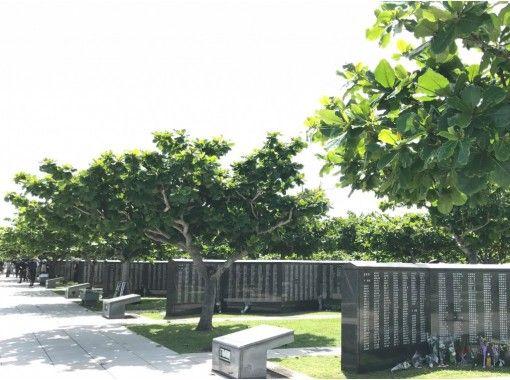 【オンラインツアー】ガイドと巡る!OKINAWA PEACE TOUR〜平和祈念公園・ひめゆりの塔〜