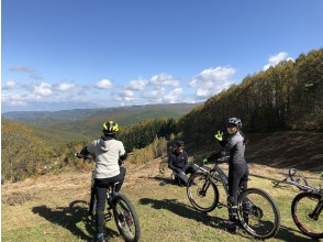 Dusk Plan Completely Chartered Tour Almost no climbing !! Why don't you experience a little mountain bike?