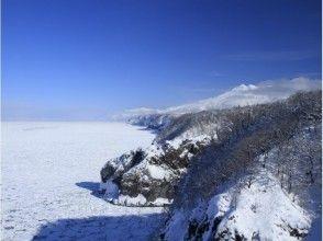 【知床・雪山ツアー】原生林スノーシュートレッキングの画像