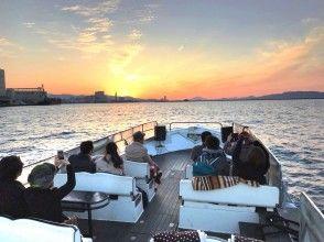 【福岡・博多】9月限定 福岡の風景、夜景が美しい!中洲・博多湾サンセットクルージング(45分)