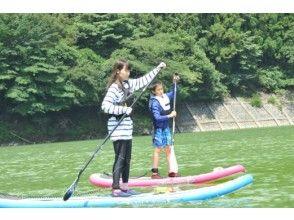 【神奈川・丹沢】小学生からOK!レンタル全て無料!美しい丹沢湖の上をSUPでのんびりクルージング!