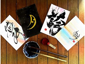 HIS Super Summer Sale in progress [Online experience] Art calligrapher experience by a creative calligrapher