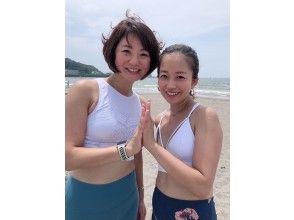 【湘南・逗子】初心者・男性&女性大歓迎!みんなで動いて汗かいてすっきり♪ビーチヨガ