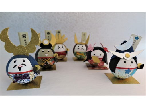 "[Gifu / Mino] Handmade experience of ""Washi Korokoro Warlords Series"" in a historic townscape! Recommended for families and girls traveling! [Free service] Gachapon once!の紹介画像"