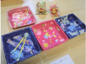 """[Gifu / Mino] Great value with a set ♪ Experience making """"Washi Korokoro"""" + """"Washi plate""""! Recommended for families and couples! [Free service] Gachapon once!"""