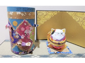 """[Gifu / Mino] Great value with a set ♪ Handmade experience of """"Washi Korokoro"""" + """"Washi brush stand""""! Popular with families and girls traveling! [Free service] Gachapon once!"""