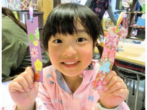【岐阜・美濃】セットでお得♪「和紙ころころ」+「和紙しおり」手作り体験!ご家族、カップルにおすすめ!