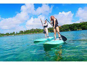 【沖縄・奥武島】完全貸し切りで密を避ける!SUP体験クルージング、機材レンタル無料、写真データ無料