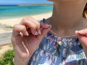 [冲绳/宜野湾][珍珠去除+工匠加工☆3500日元计划]最受欢迎◎16种〜可选择设计项链/领带别针