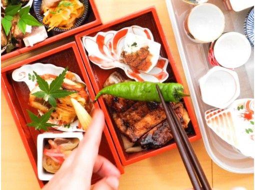 『徳島市』(ご宿泊のお客様限定)遊山箱にお食事を詰めてしのぶちゃん厳選の阿波晩茶と一緒にいただきましょう!