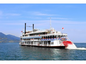 [Shiga / Otsu] Enjoy the magnificent view of Lake Biwa on a large boat! Michigan 60-minute cruise <Limited Number of participants passengers and measures to prevent corona infection>