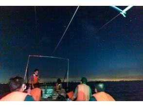 "[Okinawa / Motobu] ""Starry sky bath and air walk"" ☆ Departs every Friday and Saturday"
