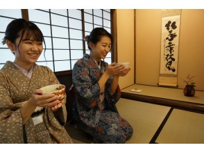 There is no doubt that it will look great on Instagram! [Tokyo / Asakusa] A 2-minute walk from Kaminarimon! Full-scale tea ceremony experience that you can easily enjoy in Asakusa Children can also experience it!