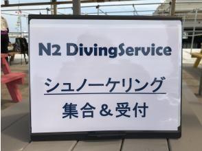 【神奈川・城ヶ島】スノーケリング~品川から約90分。家族やカップル、泳ぎが苦手な方にお勧めです。