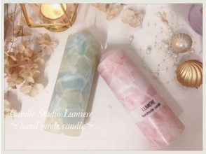 """[Kansai ... Osaka / Umeda] Make """"Crystal Candles"""" in your favorite colors! Perfect for gifts!"""