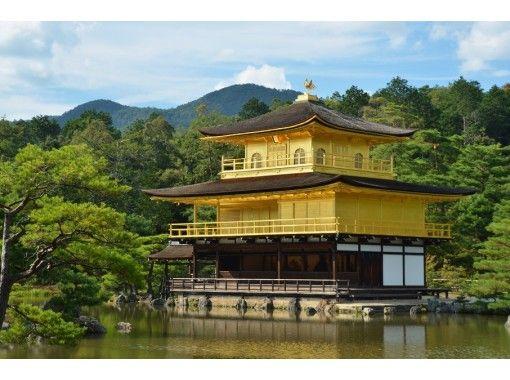 【オンライン】京都の見どころを案内するバーチャルツアー