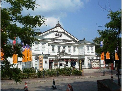 【秋田県・鹿角市】鉱山の町・小坂町の歴史とグルメ探訪日帰りツアー