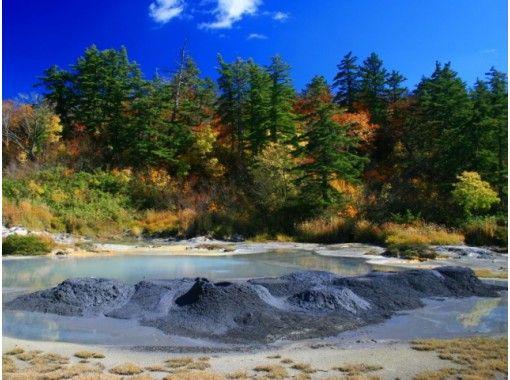 【秋田県・鹿角市】日本一の泥火山や噴煙が立ち上る大湯沼の温泉天国・秘湯湯めぐり日帰りツアー