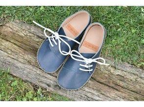 【東京・調布】素材にこだわった快適な「ヨコひも革靴」を手作りしよう(牛革・20cm~26cm・手縫い)