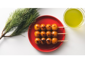 [Online experience] Cute matcha dumplings made with a Japanese sweets designer