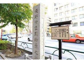 【オンライン東京ツアー】12/12(土)開催 先着20名「江戸から令和の東京へ~新虎通り・港区新時代コース」<受付終了>
