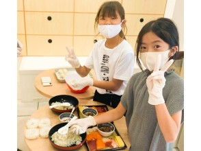 Regional common Use a coupon plan [Kyoto / Shijo] Only children can participate! An original Sushi making experience children happy!