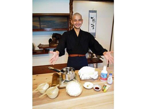 【オンライン体験】 お坊さんから学ぶ禅の教えと手作り豆腐