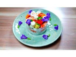[온라인 체험] 일본 아티스트 만드는 파티 장식 초밥 케이크