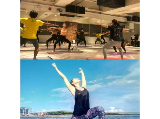 [Kanagawa / Shonan] POP Pilates & SUP Yogaの紹介画像