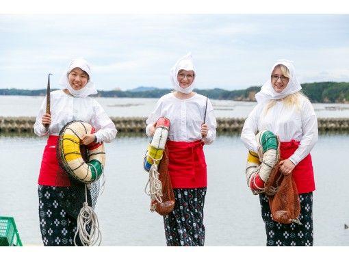 【三重・鳥羽】海女小屋料理体験コース 海女小屋で新鮮な海幸を堪能し、海女と楽しいひと時を!