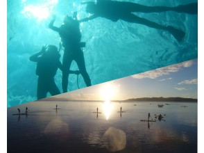 HIS Super Summer Sale in progress [Okinawa / Ishigaki Island] Blue Cave and Churaumi Snorkeling + Sunset and Starry Sky Sap [Advantageous set]