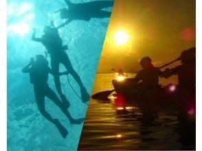[Okinawa / Ishigaki Island] Blue cave and Churaumi snorkeling + sunset and starry sky kayaking! 【A great deal】