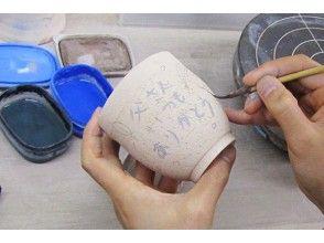 [在線中陶藝體驗]您可以在家中繪畫!您可以從計算機或智能手機上上課