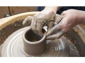 [Hiroshima / Jinseki Plateau] Bizen ware pottery experience at Jinseki Plateau Tiergarten (hand-bending / electric potter's wheel)