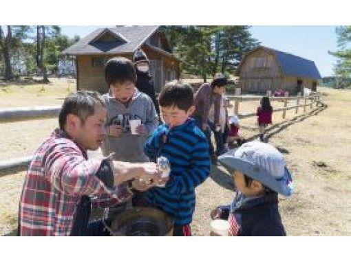 [Hiroshima / Jinseki Kogen] Experience making ice cream with the only machine in the world at Jinseki Kogen Tiergarten!の紹介画像