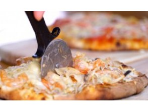 [Hiroshima / Jinseki Plateau] Experience making pizza at Jinseki Plateau Tiergarten!